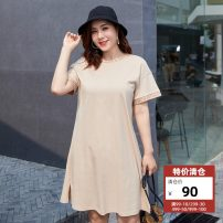 Women's large Summer 2021 Apricot, black Large XL, 2XL, 3XL, 4XL, 5XL, 6xl Dress singleton  commute Self cultivation moderate Socket Short sleeve Solid color Korean version Crew neck cotton Three dimensional cutting QLXQF1098GCH Delicate and beautiful 25-29 years old 96% and above Middle-skirt