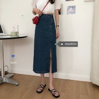 skirt Spring 2021 S,M,L,XL Dark blue, light blue Mid length dress commute High waist A-line skirt Solid color Type A 18-24 years old 51% (inclusive) - 70% (inclusive) other Other / other other pocket Korean version