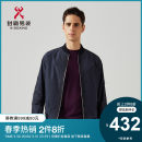 Jacket K-boxing / powerba Fashion City 160 165 170 175 180 185 190 195 200 thin standard go to work autumn Polyester 100% Long sleeves Baseball collar Business Casual youth routine polyester fiber Autumn 2020 Same model in shopping mall (sold online and offline) other