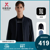 Jacket K-boxing / powerba Fashion City Deep blue sky blue 160 165 170 175 180 185 190 195 200 routine standard go to work spring VKDD1333 Polyester 100% Long sleeves youth routine Zipper placket Spring 2021 Same model in shopping mall (sold online and offline)