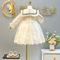 Dress Apricot female Other / other 95cm (size 5), 100cm (size 7), 110cm (size 9), 120cm (size 11), 130cm (size 13), 140cm (size 15), 150cm (size 17) Other 100% spring princess Long sleeves bow Netting Pleats Rolled Lapel Lace Princess Dress 0119 2, 3, 4, 5, 6, 7, 8, 9, 10 years old Chinese Mainland