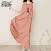 Dress Winter 2016 Tibetan green L,XL,2XL,3XL,4XL Mid length dress singleton  Sleeveless Other Solid color