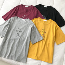 T-shirt Black, gray, red, yellow Average size Summer 2021 Short sleeve Crew neck easy Regular commute other 51% (inclusive) - 70% (inclusive) 18-24 years old Korean version letter printing