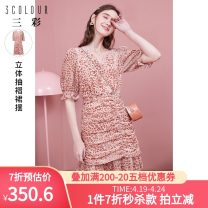 Dress Summer 2021 pink 170/92A/XL,165/88A/L,155/80A/S,175/96A/2XL,160/84A/M Mid length dress singleton  Sleeveless commute Crew neck middle-waisted Leopard Print Socket Big swing pagoda sleeve camisole 25-29 years old Type X Tricolor Simplicity printing D362F1016L10 More than 95% nylon