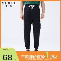 Casual pants Semir / SEMA Youth fashion routine trousers Other leisure easy Micro bomb summer youth Youthful vigor 2020 Medium low back Little feet Overalls Pocket decoration Alphanumeric other Summer 2020 Same model in shopping mall (sold online and offline)