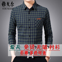 shirt Fashion City Youngor 165/80A,170/84A,175/88A,180/92A,185/96A,190/100A Gray, red, green, purple, black, bean paste, beige, topaz routine square neck Long sleeves easy Other leisure spring N5516 middle age Cotton 80% polyester 20% Youthful vigor 2021 lattice Plaid No iron treatment cotton
