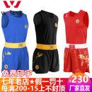Boxing suit Nine suns mountain XS,S,M,L,XL,XXL,XXXL Black, red, blue, 4xl-5xl please contact customer service, women's skirt style (color note), women's pants style (color note) 2501A1 male