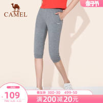 Casual pants J0s142128, dark grey j0s142128, black S M L XL XXL Summer 2020 Cropped Trousers Straight pants Natural waist Versatile routine 18-24 years old 51% (inclusive) - 70% (inclusive) NJ0S142128 Camel other pocket cotton Cotton 67.7% polyester 32.3%