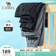 Casual pants Camel Youth fashion M L XL XXL XXXL routine trousers Other leisure easy Micro bomb summer youth tide 2021 middle-waisted Little feet Polyamide fiber (nylon) 90.1% polyurethane elastic fiber (spandex) 9.9% Sports pants nothing nothing Solid color other other Autumn of 2019