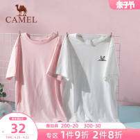 T-shirt Youth fashion routine M L XL XXL XXXL Camel Short sleeve Crew neck easy Other leisure summer W0S2UB101 Cotton 60% polyester 40% youth raglan sleeve tide other Summer 2021 Animal design printing Cotton polyester Animal design printing Domestic famous brands