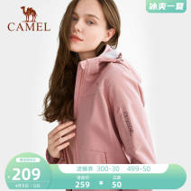 Soft shell garment Camel Men's: 1668.00 women's: 1568.00 lovers 501-1000 yuan S M L XL XXL XXXL Soft shell garment Winter spring autumn Waterproof, windproof, wearable and warm Cardigan other Camping, mountaineering, ice climbing, hiking, rock climbing, skiing, gliding and self driving China yes