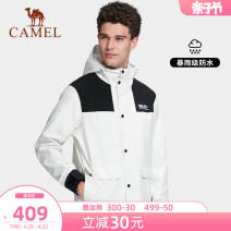 Jacket Camel other A0s246113, turmeric / mirage black a0s246113, Ben White / mirage black S M L XL XXL XXXL routine standard outdoors spring NA0S246113 Polyester 100% Long sleeves Wear out Hood neutral male routine Zipper placket Straight hem PU coating for seam pressing Regular sleeve other