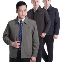 Jacket Mengchen official Business gentleman routine easy go to work spring Polyester 100% Long sleeves Wear out Lapel Business Casual middle age routine Zipper placket 2020 Cloth hem No iron treatment Closing sleeve Solid color polyester fiber More than two bags) Thread embedding and bag digging