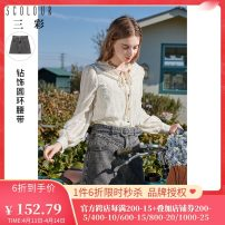 skirt Spring 2021 160/68A/M,165/72A/L,170/76A/XL,155/64A/S,175/80A/2XL grey Short skirt commute High waist skirt Solid color Type A 25-29 years old D361A4004N30 71% (inclusive) - 80% (inclusive) Tricolor cotton Retro