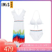 Split swimsuit be keen on face-saving White printing No steel support, no chest pad IM67AWY2 female