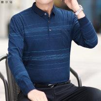 T-shirt Fashion City 682 blue, 682 gray, 682 red, 681 blue, 681 gray, 681 red, 683 blue, 683 gray, 683 red, 685 blue, 685 gray, 685 red, 686 blue, 686 gray, 686 red routine 165 / suggest 100-120 Jin, 170 / 120-140 Jin, 175 / 140-160 Jin, 180 / 160-180 Jin, 185 / 180-200 Jin Coolma Long sleeves Lapel
