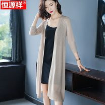 Wool knitwear Spring 2020 M,L,XL,2XL,3XL,4XL Black, blue, pink, light camel three quarter sleeve singleton  Cardigan other 31% (inclusive) - 50% (inclusive) Medium length routine commute easy V-neck routine Solid color Korean version HYXMYS-2031 30-34 years old hyz