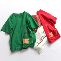 T-shirt White, red, green, brown XL,XXL,3L,4L Summer 2020 Short sleeve Crew neck easy Regular cotton 96% and above 045-027