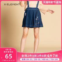 skirt Summer of 2018 155/S 160/M 165/L 170/XL Denim blue Middle-skirt Versatile High waist Pleated skirt other Type A 25-29 years old ZSAGAA1301 More than 95% brocade Natural element cotton Sequins Cotton 98.5% polyurethane elastic fiber (spandex) 1.5%