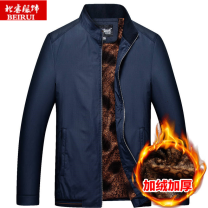 Jacket Beirui Business gentleman Plush and thicken standard Other leisure autumn New polyester fiber 100% Long sleeves Wear out stand collar Business Casual middle age routine Zipper placket 2019 Cloth hem No iron treatment Loose cuff Solid color polyester fiber Rib bottom pendulum Side seam pocket