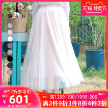 skirt Spring 2021 One size fits all / F Monet Pearl White Monet rose powder Monet sky blue Monet rose purple Monet pearl grey Monet cherry pollen Monet smoked purple gem black Mid length dress Versatile Natural waist Pleated skirt Solid color Type A 25-29 years old FSBAJA1201 More than 95% Chiffon