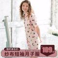 Home suit S M L XL Yourban / Premium Edition Short sleeve summer Thin money cotton