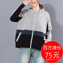 short coat Autumn of 2019 M,L,XL,2XL Grey, white Long sleeves routine routine singleton  easy commute routine Hood zipper Punctate leaf Splicing DY2019C060 cotton cotton