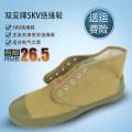 Protective footwear ArmyGreen 38 39 40 41 42 43 44 45 46 ShuangAn