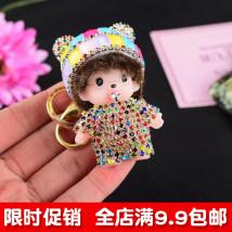 Key buckle Lingpinhui Hard enamel cartoon series  Ruan Meng healing system