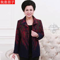 Middle aged and old women's wear Spring 2021 Red, rose XL (recommended 100-110), 2XL (recommended 110-120), 3XL (recommended 120-130), 4XL (recommended 140-150), 5XL (recommended 150-160), 6xl (recommended 170-180), 7XL (recommended 190-200), 8xl (recommended 200 kg) leisure time Jacket / jacket easy