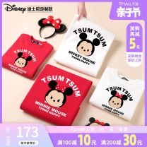 Parent child fashion Off white red off white plush red plush A family of three neutral D-7 Gongshe / the seventh commune SS070-71-72-73-74-75-76-77 spring and autumn leisure time routine Cartoon animation Sweater / sweater cotton SS0703905 Cotton 100% Autumn 2020 Chinese Mainland