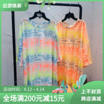 T-shirt White, orange, blue, green Average size Spring 2021 Short sleeve Crew neck Straight cylinder Medium length routine street polyester fiber 31% (inclusive) - 50% (inclusive) 30-34 years old originality