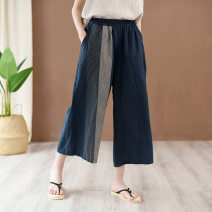 Casual pants Black, Navy Average size Summer 2020 Cropped Trousers Wide leg pants Natural waist Other styles routine 71% (inclusive) - 80% (inclusive) Yi Jia Ke Ying other Make old
