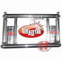 Motorcycle bumper Honda / Honda Round head I-frame, rubber head I-frame, luxury I-frame, I-frame with barrel, luxury frame with barrel One