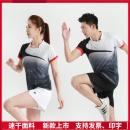 Badminton wear Men's 11931 black + shorts 12901 black, women's 11931 black + skirt 13901 white, need single jacket / shorts / skirt, please contact customer service For men and women S. M, l, XL, XXL, XXXL, larger Kingyoe / Jingyue Football suit empty