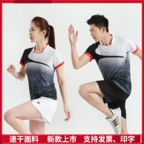 Badminton wear Men's 11931 black + shorts 12901 black, women's 11931 black + skirt 13901 white, need single jacket / shorts / skirt, please contact customer service For men and women S. M, l, XL, XXL, XXXL, larger Kingyoe / Jingyue Football suit empty
