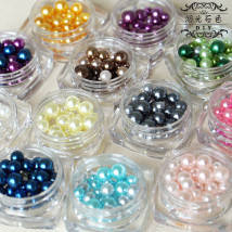 Other DIY accessories Other accessories other RMB 20-24.99 A set of 12 color pearls