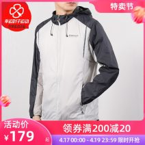 Outdoor casual clothes Toread / Pathfinder male ¥¥ 101-200 yuan S,M,L,XL,XXL,XXXL Casual jacket Spring of 2019 Long sleeves spring Hood have cash less than that is registered in the accounts