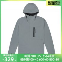 pizex male Toread / Pathfinder other other 201-500 yuan ¥¥ TABI81965-C26X,TABI81965-C27X,TABI81965-G01X S,M,L,XL,XXL,XXXL TABI81965-C26X Keep warm and wear-resistant routine nothing
