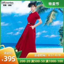 Dress Spring 2021 Red, red short sleeves S,M,L,XL,2XL,3XL,4XL longuette singleton  Long sleeves street stand collar High waist Solid color Single breasted Big swing Lotus leaf sleeve 40-49 years old Type A Tiffany Runchi Ruffles, fungus, pockets, buttons DZ2033 Europe and America