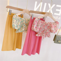 suit Maidou story Yellow, pink 7 (recommended height 95-100cm), 9 (recommended height 100-105cm), 11 (recommended height 105-115cm), 13 (recommended height 115-120cm), 15 (recommended height 120-130cm) summer Korean version Short sleeve + pants 2 pieces routine No model Socket Broken flowers other
