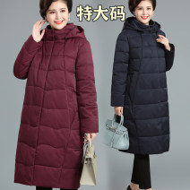 Women's large Winter 2020 Burgundy, Navy cotton-padded clothes singleton  easy thickening stand collar Medium length 40-49 years old zipper Cotton 91% - 95%