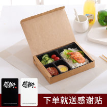 Disposable lunch box Chinese Mainland rectangle box 100 or more Plastic Self made pictures Recreation M260-261