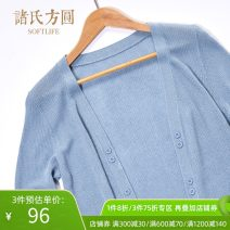 Wool knitwear Summer 2020 100/M 105/L Bean paste black gray blue Khaki ivory white Nine point sleeve Viscose 81% (inclusive) - 90% (inclusive) Regular T10900235 Zhu's Square and circle Viscose (viscose) 84.3% polyamide (nylon) 15.7%