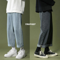 Jeans Youth fashion Zijun M,L,XL,2XL wathet , Smoky grey , Medium blue , Light Blue Plush , Smoky grey Plush , Medium Blue Plush ,> Click to view size < ( Select color in front ) routine No bullet Regular denim trousers Other leisure autumn youth middle-waisted Haren pants tide 2020 zipper washing