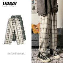 Casual pants Zijun Youth fashion Black, apricot, > Click to view size < (select color in front) M,L,XL,2XL routine trousers Other leisure easy Micro bomb Four seasons teenagers tide 2021 middle-waisted Straight cylinder Haren pants Pocket decoration No iron treatment lattice cotton