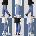 Jeans Youth fashion Zijun M,L,XL,2XL Black, light blue, dark blue, > Click to view the size < (select the color in front) routine Micro bomb Regular denim trousers Other leisure autumn teenagers Medium low back Loose straight tube tide 2020 Straight foot zipper washing