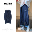 Jeans Youth fashion Zijun M,L,XL,2XL routine No bullet Regular denim trousers Other leisure autumn teenagers middle-waisted Loose straight tube tide 2020 Straight foot zipper Multiple pockets washing cotton