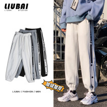 Casual pants Zijun Youth fashion White, black, gray, > Click to view size < (select color in front) M,L,XL,2XL routine trousers Other leisure easy Micro bomb spring teenagers tide 2021 middle-waisted Little feet Sports pants Pocket decoration No iron treatment Solid color cotton