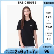 T-shirt Youth fashion Three pack (two white / one black) routine 165/090 170/095 175/100 180/105 185/110 190/115 Basic house Short sleeve Crew neck Self cultivation daily BTTS0181_ eight thousand nine hundred and sixty-two Cotton 100% Summer of 2019 cotton More than 95%